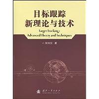http://ec4.images-amazon.com/images/I/41yrXbbEJ-L._AA200_.jpg
