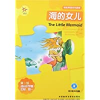http://ec4.images-amazon.com/images/I/41yraBTsF7L._AA200_.jpg