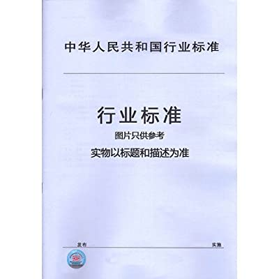 HY/T152-2013海水中三价砷和五价砷形态分析原子荧光光谱法.pdf