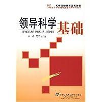 http://ec4.images-amazon.com/images/I/41z-IMX4DxL._AA200_.jpg
