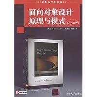 http://ec4.images-amazon.com/images/I/41z2MCiY3hL._AA200_.jpg