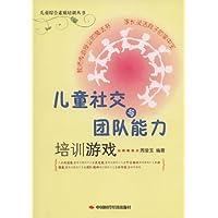 http://ec4.images-amazon.com/images/I/41z6U0LS35L._AA200_.jpg