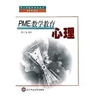 http://ec4.images-amazon.com/images/I/41z7bIjk16L._AA200_.jpg