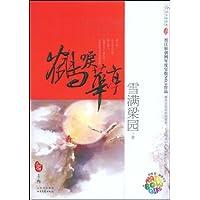 http://ec4.images-amazon.com/images/I/41zA3t1CNWL._AA200_.jpg