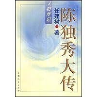 http://ec4.images-amazon.com/images/I/41zA7j3dKOL._AA200_.jpg