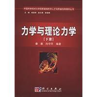 http://ec4.images-amazon.com/images/I/41zATrcXMfL._AA200_.jpg