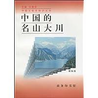 http://ec4.images-amazon.com/images/I/41zAfWSzv1L._AA200_.jpg