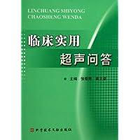 http://ec4.images-amazon.com/images/I/41zFqidQc3L._AA200_.jpg