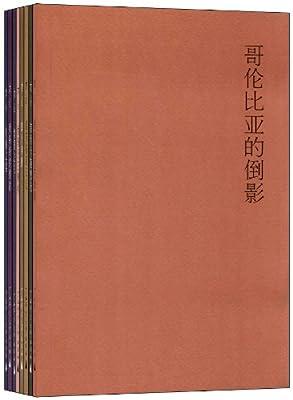 木心作品一辑八种.pdf