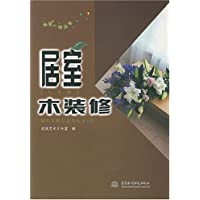 http://ec4.images-amazon.com/images/I/41zH82cRM8L._AA200_.jpg