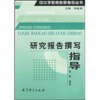 http://ec4.images-amazon.com/images/I/41zI5zjtvRL._AA200_.jpg