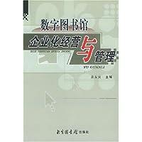 http://ec4.images-amazon.com/images/I/41zIcnXQV6L._AA200_.jpg
