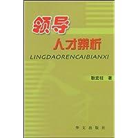 http://ec4.images-amazon.com/images/I/41zLMcaDQUL._AA200_.jpg
