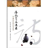 http://ec4.images-amazon.com/images/I/41zNTp6KlAL._AA200_.jpg