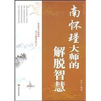 http://ec4.images-amazon.com/images/I/41zNp8j1jmL._AA200_.jpg