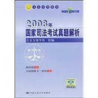 http://ec4.images-amazon.com/images/I/41zODvoJMJL._AA200_.jpg