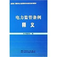 http://ec4.images-amazon.com/images/I/41zP1EZ7ryL._AA200_.jpg