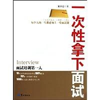 http://ec4.images-amazon.com/images/I/41zRO0NnfQL._AA200_.jpg