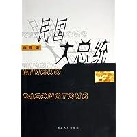 http://ec4.images-amazon.com/images/I/41zS9yXsByL._AA200_.jpg
