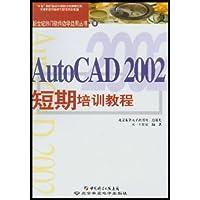 http://ec4.images-amazon.com/images/I/41zWVTnpdEL._AA200_.jpg