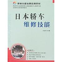 http://ec4.images-amazon.com/images/I/41zYeZi-G4L._AA200_.jpg