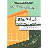 http://ec4.images-amazon.com/images/I/41zZF0sQ7eL._AA200_.jpg