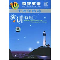 http://ec4.images-amazon.com/images/I/41zdqjWbjRL._AA200_.jpg