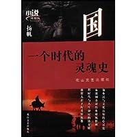 http://ec4.images-amazon.com/images/I/41zjXOuLVZL._AA200_.jpg
