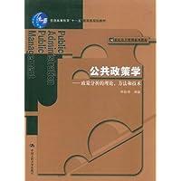 http://ec4.images-amazon.com/images/I/41zkiwR8x4L._AA200_.jpg