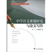 http://ec4.images-amazon.com/images/I/41zkvF%2BNQIL._AA200_.jpg
