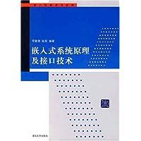 http://ec4.images-amazon.com/images/I/41znEU-jTNL._AA200_.jpg
