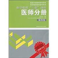 http://ec4.images-amazon.com/images/I/41znGfqAfwL._AA200_.jpg