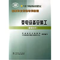http://ec4.images-amazon.com/images/I/41zo-ji4X9L._AA200_.jpg