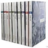 张爱玲全集10册全套 倾城之恋/红玫瑰与白玫瑰/半生缘/小团圆