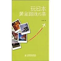 http://ec4.images-amazon.com/images/I/41zpTtfdq9L._AA200_.jpg