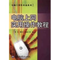 http://ec4.images-amazon.com/images/I/41ztjdC4l2L._AA200_.jpg
