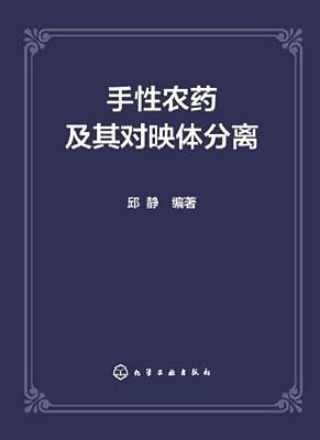 实用液压气动技术800问.pdf