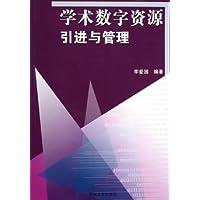 http://ec4.images-amazon.com/images/I/41zwl5glh8L._AA200_.jpg