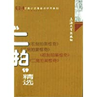 http://ec4.images-amazon.com/images/I/41zzVHyY1rL._AA200_.jpg