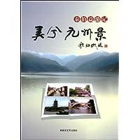 http://ec4.images-amazon.com/images/I/51%2B%2BH1ccQTL._AA200_.jpg