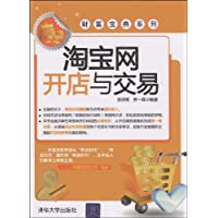 http://ec4.images-amazon.com/images/I/51%2B%2BPGpvoqL._AA200_.jpg