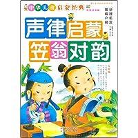 http://ec4.images-amazon.com/images/I/51%2B-BUrX2hL._AA200_.jpg