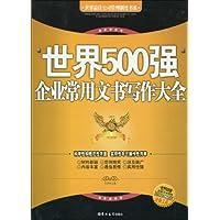 http://ec4.images-amazon.com/images/I/51%2B-w2bPkWL._AA200_.jpg
