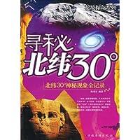 http://ec4.images-amazon.com/images/I/51%2B0Iw7QMkL._AA200_.jpg