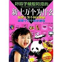 http://ec4.images-amazon.com/images/I/51%2B0a1WnnvL._AA200_.jpg
