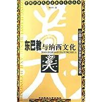 http://ec4.images-amazon.com/images/I/51%2B1YKqfwhL._AA200_.jpg