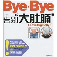 http://ec4.images-amazon.com/images/I/51%2B2R4RkyvL._AA200_.jpg