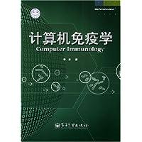 http://ec4.images-amazon.com/images/I/51%2B2SjELQrL._AA200_.jpg