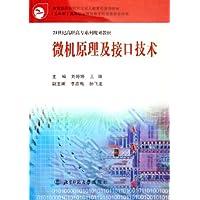 http://ec4.images-amazon.com/images/I/51%2B2bl5NiBL._AA200_.jpg