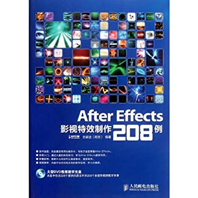 After Effects影视特效制作208例.pdf